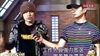 080521  娱乐百分百 LIVE  蜂蜜幸运草剧组