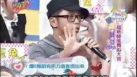 我爱黑涩棒棒堂 2010 超新韩风舞蹈大赛 101122 美女制服诱惑众男喷血