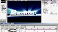 AE视频教程:制作夺目玄光字2