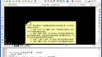 人事网 职称计算机 AutoCAD2004制图软件