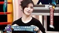 康熙来了 2008 大s的爱怎么练习 081110 大S暗爽彭于晏激情戏