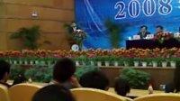阿里巴巴商学院成立时马云的现场演讲