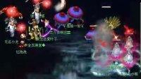 梦幻西游真正的5瓶战术被破解第五回