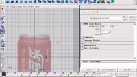 06卓越视界-文卫军-MAYA标准视频教程-基础篇-可乐瓶建模
