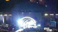 06-07湖南跨年演唱会--刘谦部分