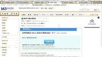 淘宝学堂教程(1)--网店的注册和实名认证