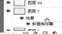 9月22日流星老师的PS动画套图【梦见你的那一夜】刻录
