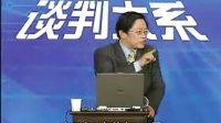 视频: 12讲(完) 刘必荣《高阶主管的商务谈判兵法》QQ:2425224340