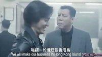 香港电影【古惑仔之猛龙过江】国语版