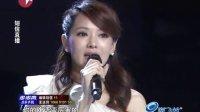 中国达人秀 第二季 110522