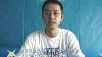搜房网新房集团深圳分公司总经理许晓嵘寄语星博客