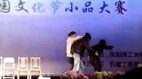 女生宿舍 男生免进(2008沈阳理工大学应用技术学院爆笑小品)