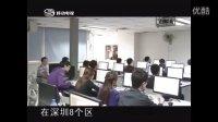 深圳自考本科有哪些专业
