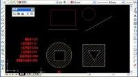 CAD03-0502CAD查询命令.r
