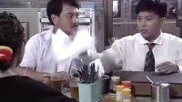 《捉鬼家族》第10集 高清版 主演:刘丹 严秋华 欧阳佩珊 (国语)