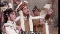 薛平贵与王宝钏15