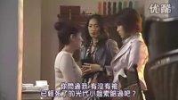 七个女律师2第2集