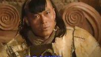 成吉思汗 07 免费电视剧 在线观看视频 古装片