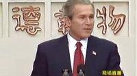小布什:大片没反映美国真实价值观