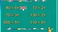 口算乘法怎么算?