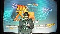 视频: 【我是大歌星】成都金牛店手机客服端推荐肖玉鹏《遥远的她》