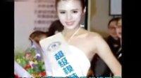 四川小美女夺世界超模大赛冠军