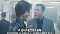 视频: 古惑仔之2 猛龙过江(国语)