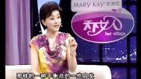 《天下女人》采访玫琳凯首席经销商---陆宁(下)