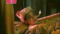 黄梅戏《孟丽君》7