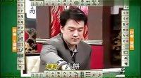 至尊百家乐20090312