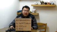 南京万盛电动车配件中心关于电动车电池保养知识的讲解