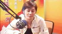 王杰 国际在线访谈