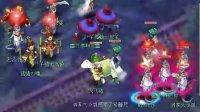 梦幻西游真正的5瓶战术被破解第二回