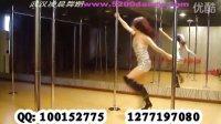 武汉地铁钢管舞 Angel