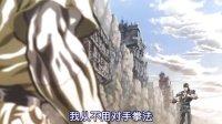 北斗神拳剧场版《真救世主传说:殉爱之章》(中文字幕)
