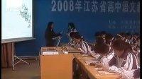 视频: 《老王》(太仓上) 新课程高中语文优质课教学观摩联系QQ:2295933844