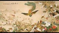 【音頻 AUDIO】廣東音樂(粵樂)『百鳥和鳴』