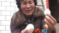 [拍客]超级鸭蛋如兵乓球大小只有蛋清无蛋黄