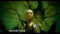 凤凰传奇《吉祥如意月亮之上》专辑MV
