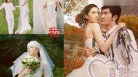 Z946 AE婚庆片头模板我们结婚了(文文专营,QQ:1026735691)
