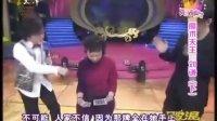 津夜嘉年华-魔术天王刘谦(下)