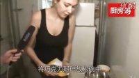 厨房游第二课--法国美女手把手教你做巧克力慕斯