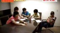 SJ   传纸牌游戏   搞笑