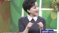 秦怡的90后生活 130924 秦怡自曝恋爱史