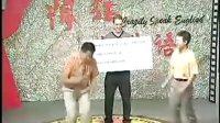 李阳疯狂英语全集高清晰DVD视频全12集
