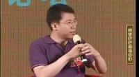 首届网交会论坛:淘宝总裁对话淘宝大卖家