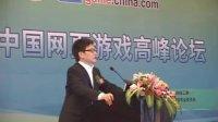 龙会洲广告总经理王维:网页游戏的营销