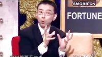 首席理财规划师刘彦斌教您如何理财2