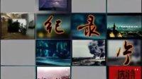 纪录片之窗 AE模板