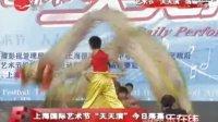 """20081118新娱乐在线上海国际艺术节""""天天演""""今日落幕"""